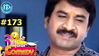 COMEDY THEENMAAR - Telugu Best Comedy Scenes - Episode 173