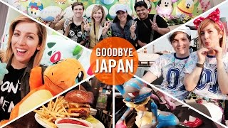 Tokyo Disney Sea • Japan Adventures thumbnail