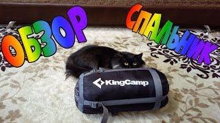 KingCamp-Спальный Мешок-Обзор
