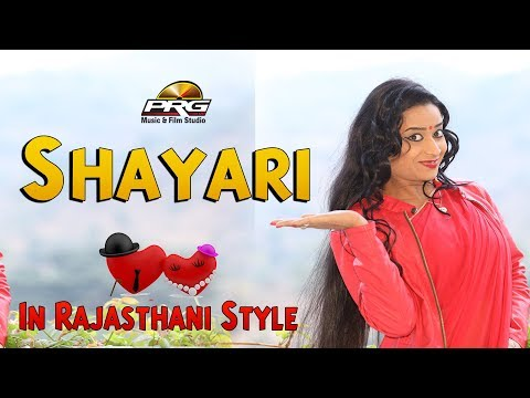 Best Shayari For Every Lover | New Love...