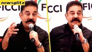 தோற்றாலும் அரசியலில் இருப்பேன் : Kamal Will Stay a True Politician Forever of his Life   Maiam