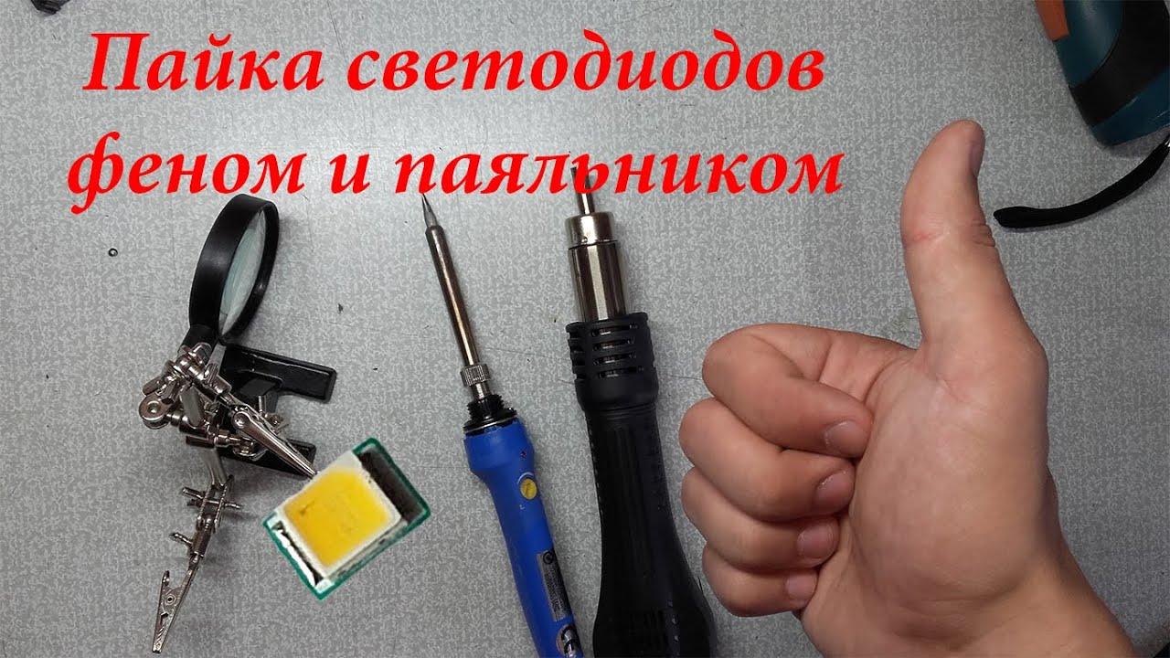 Сеть магазинов и интернет-магазин 220 вольт в уфе каталог электроинструмента,. Как купить электроинструмент с доставкой, советы по выбору,
