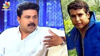 നുണപരിശോധനക്ക് തയാറായി ദിലീപ് | Dileep says He is ready for Narco Analysis Test | Latest Film News