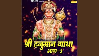 Shree Hanuman Gatha Part 2