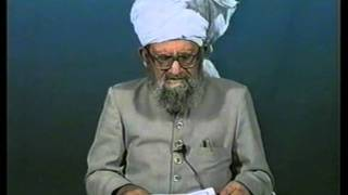 Urdu Dars Malfoozat #225, So Said Hazrat Mirza Ghulam Ahmad Qadiani(as), Islam Ahmadiyya