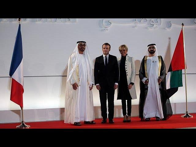 В Абу-Даби открылся Лувр
