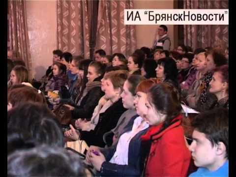 Новозыбков фестивальный. Школьники и их наставники показали широкую палитру жанров на сцене ДК