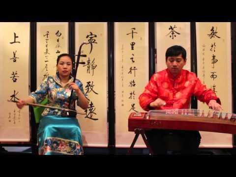 Musique traditionnelle chinoise, LI Yan(Erhu), CHEN Jian (Guzheng) en duo au TIZEN