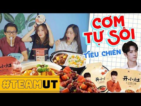 Team UT - Giải mã cơn sốt cơm tự sôi Tiêu Chiến | Tiết lộ thành viên UT mới?