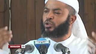 Sheikh Hamza Mansoor - Kukabiliana na Mitihani ya Dunia