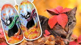 🍂 Кошка в Осенних Листьях 🍂 Осенний Дизайн Ногтей Гель-лаком / Осенний Маникюр / Рисунок Гель-лаком