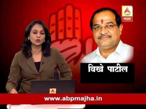 Radhakrushna Vikhe Patil special Interview after Nagarpalika Election