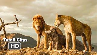 The Lion King (2019) - Simba Nala Talking Scene Tamil [13/19] | MovieClips Tamil