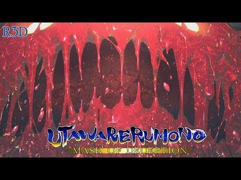 Utawarerumono: Mask of Deception - Walkthrough Part 54 [English, Full 1080p HD]