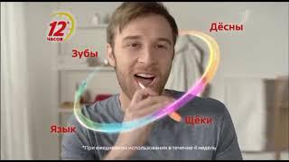 Реклама Колгейт Тотал   Абсолютно готов - Май 2019