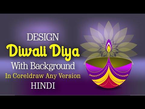 Design Diwali Diya with Background in CorelDraw in Hindi | Special Tutorial