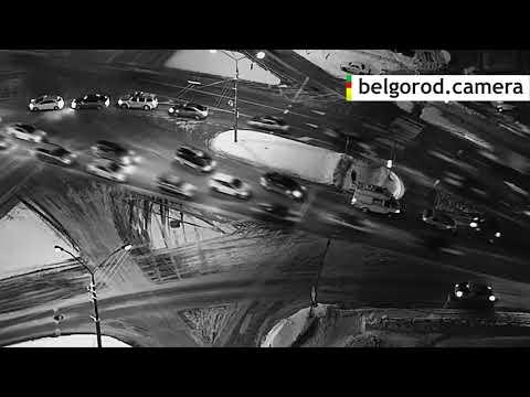 Столкновение машин на пересечении проспекта Ватутина и улицы Губкина в Белгороде.