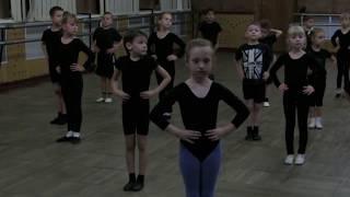 Открытый урок по танцам ансамбль ШАРМ г. Нетешин