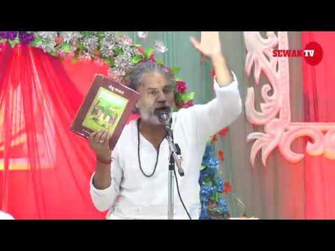 Full Gau Katha | Gopal Mani Ji Maharaj | Malerkotla, Punjab | Sewak Tv