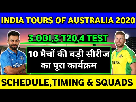 India Vs Australia T20 & ODI Series 2020 - Full Schedule,Time Table & Squads | IND Vs AUS 2020