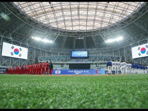 Korea @  Cuba _ 2017 WBC  Exhibition Game