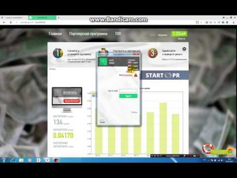 Видео Автоматические программы для заработка денег в интернете