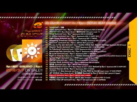【2018.3.7 Release】Ryu☆BEST -SUNLiGHT-【XFD/Album preview】