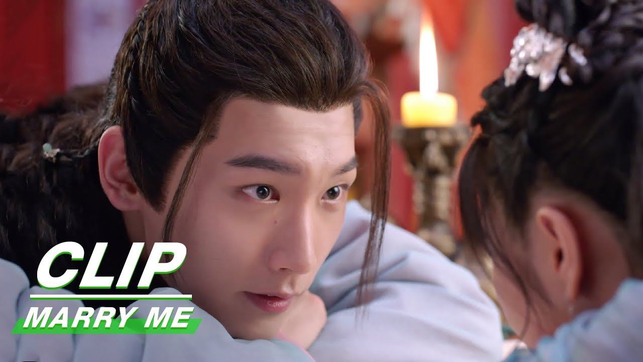 Download Clip: Xing Zhaolin Wanna Kisses Xiao Yan?   Marry Me EP15   三嫁惹君心   iQIYI