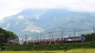 INVERTER HI-TECH LOCO EF200形電気機関車