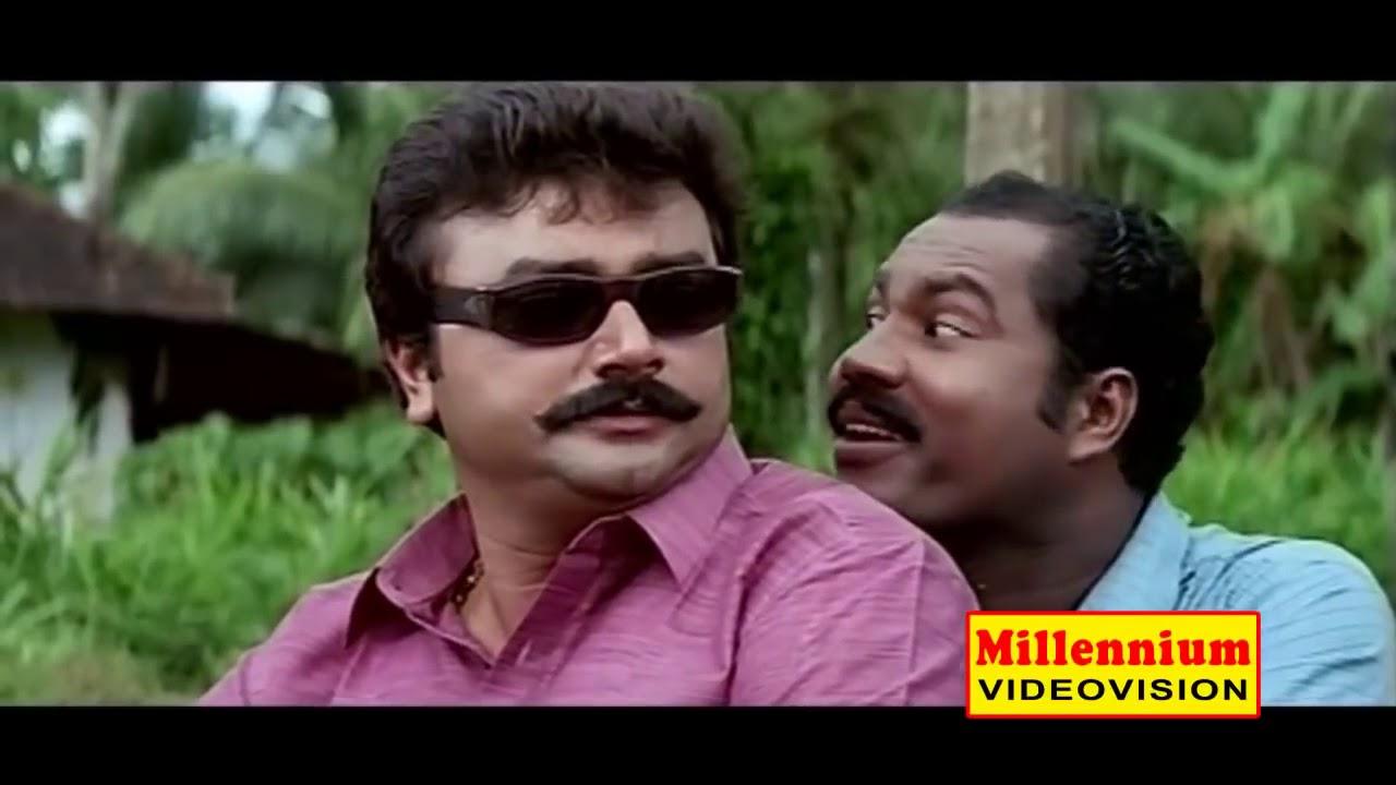 Malayalam Comedy Movies 2017 # Malayalam New Movies 2017 # Malayalam Full Movie 2017 New R