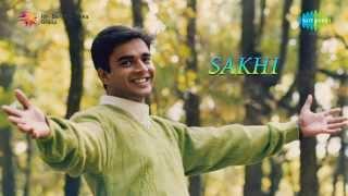 Sakhi | Pachchadanamey song