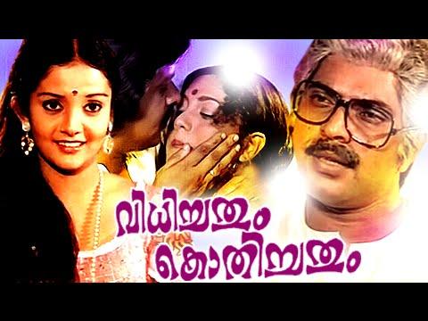 Malayalam Full Movie   Vidhichathum...