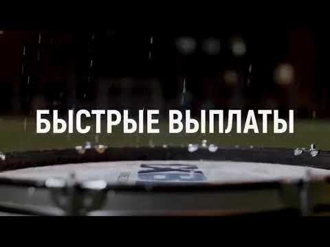 Букмекерская компания 1xbet ставки на спорт