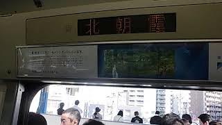 JR東日本武蔵野線209系(未更新車)ドア開閉