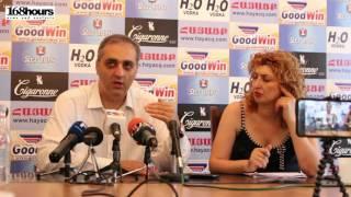 Հայկ Մարտիրոսյան