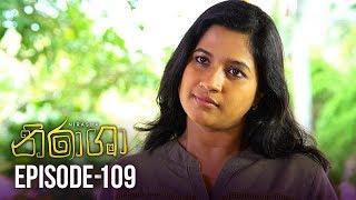 Nirasha | Episode 109 | සතියේ දිනවල රාත්රී 08.30 ට - (2019-05-06) | ITN Thumbnail