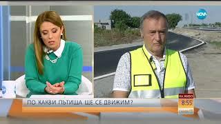 Шефът на АПИ: Винетките в България са най-евтините в Европа