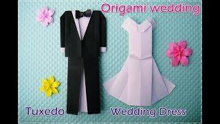 "Origami wedding tuxedo折り紙 結婚式【タキシードとウェディングドレス】作り方◇Origami paper craft "" wedding dress ""easy tutorial"