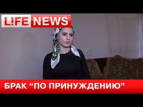 6 сводящих с ума фактов о свадьбе старого полковника и 17-летней школьницы из Чечни