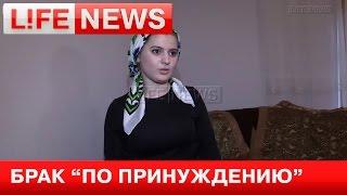 Луиза Гойлабиева рассказала LifeNews о предстоящей свадьбе