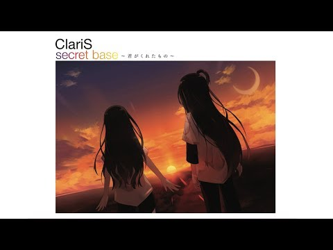 ClariS 『secret base 〜君がくれたもの〜』リリックMV