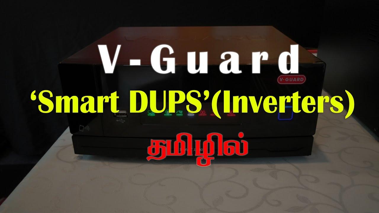 smart inverter | v-guard smart dups inverter details in tamil/தமிழ் by  giridhar