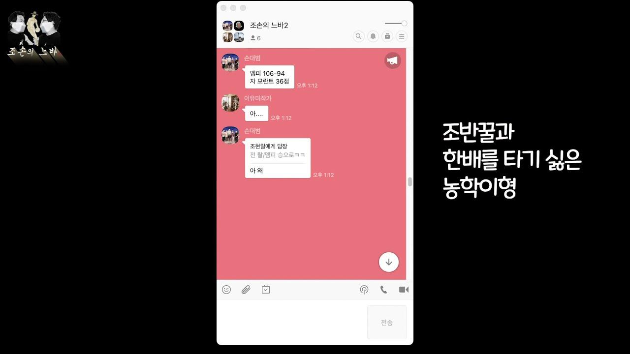 재미로 해보는 즉석 승부예측! 한국시간 5월20일 골스vs랄 승자는?