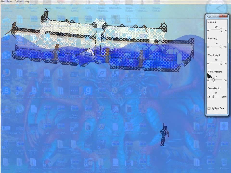симулятор кораблекрушения скачать бесплатно