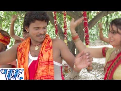HD सावन के सोमारी - Devghar Ke Mahima | Parmod Premi Yadav | Bhojpuri Kanwar Bhajan 2015
