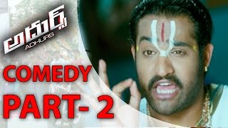 Adhurs Back to Back Comedy Scenes P2 - Jr. NTR, Nayanthara, Sheela