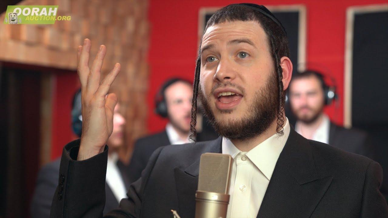 Motty Ilowitz - Yedidim - Berl Parody with Oorah  | מאטי אילאוויטש - ידידים - בערל