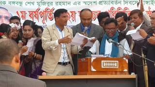 Tangail Medical College 1st year Ceremony and joint Songs