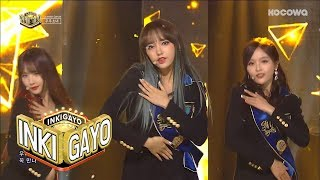 Watch FULL Episode of Inkigayo on Web: http://bit.ly/2oIl1SW Downlo...