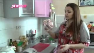 Я Худею! на НТВ. Как похудеть на медовых соусах и обертываниях  (2 сезон 11 выпуск)